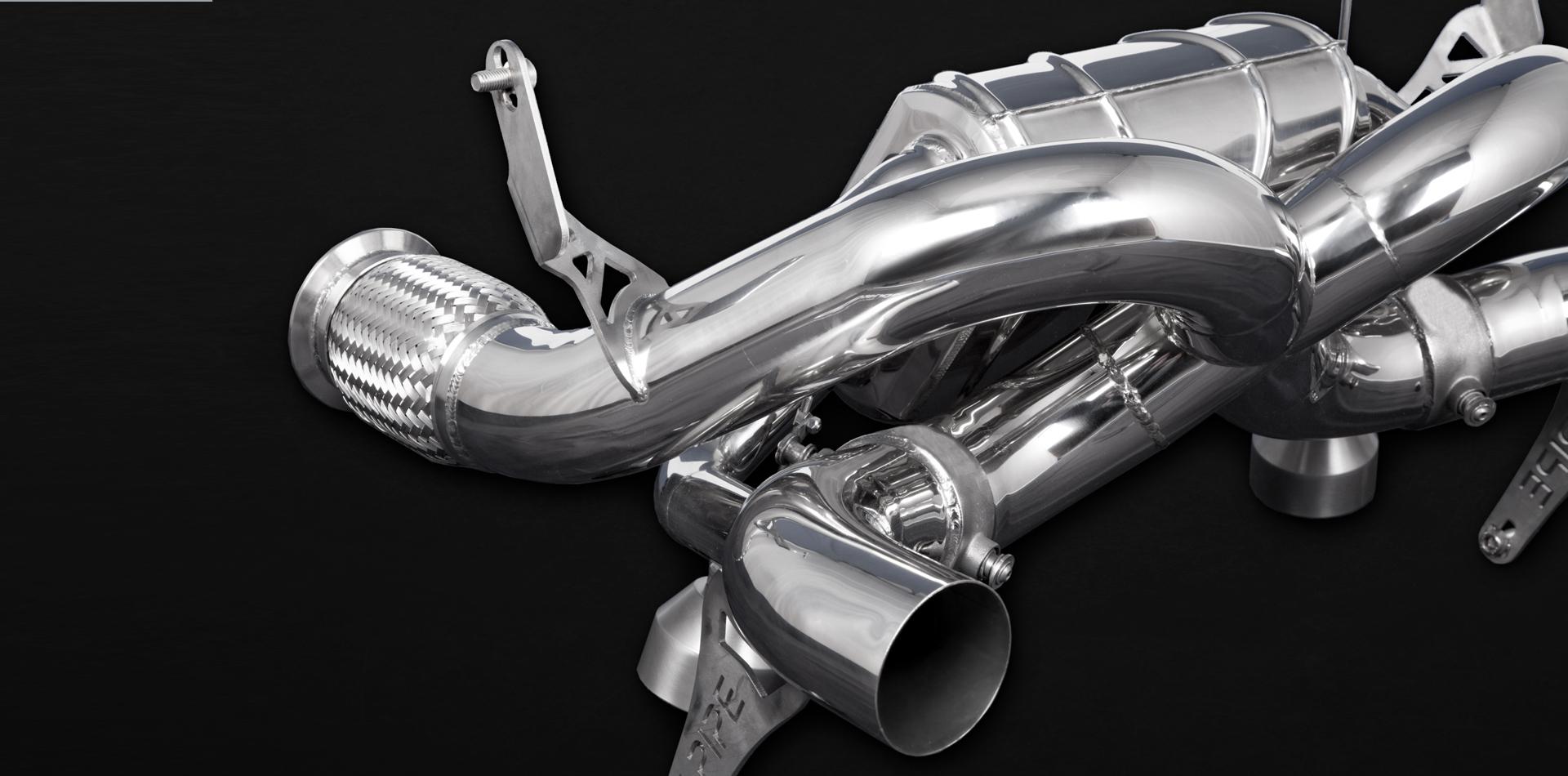 Lamborghini Huracan Performante Auspuffanlage mit Klappensteuerung